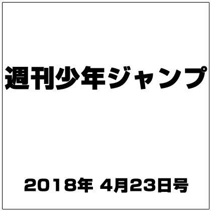 1_201804022121442c3.jpg