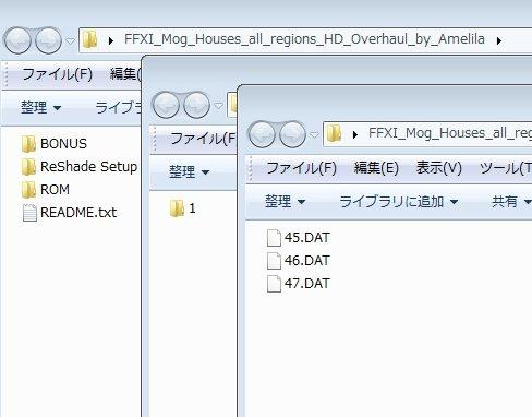 ff11hdmodmogh002.jpg
