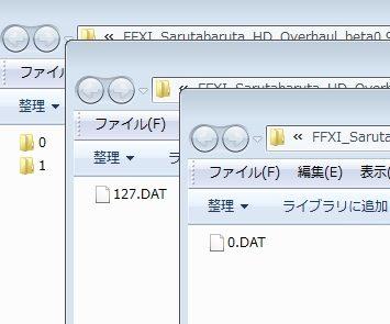 ff11modewsar004.jpg