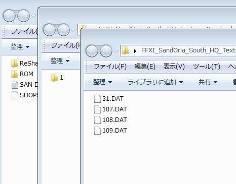 ff11modsunsu0020.jpg