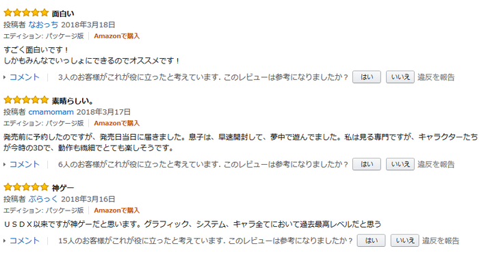 61007f87-s.png