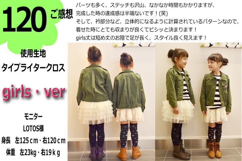 ミリタリーシャツジャケット・商品ページ7