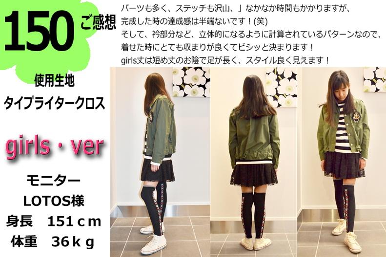 ミリタリーシャツジャケット・商品ページ8