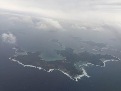 慶良間諸島を超えて