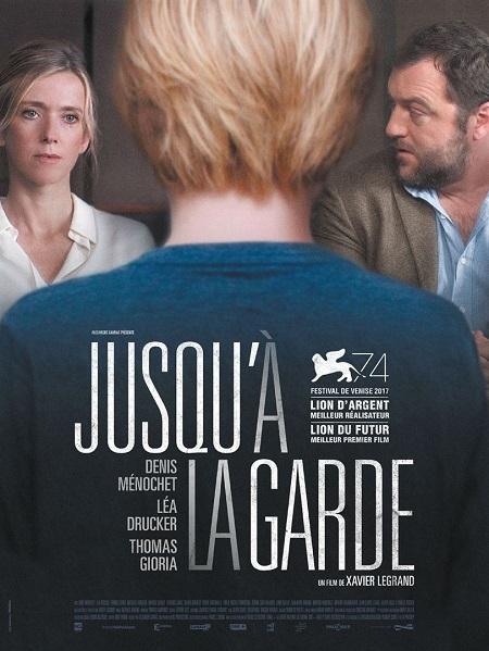 映画『Jusqu'a la garde/親権まで』