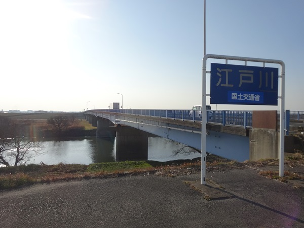 20180121利根運河 (3)
