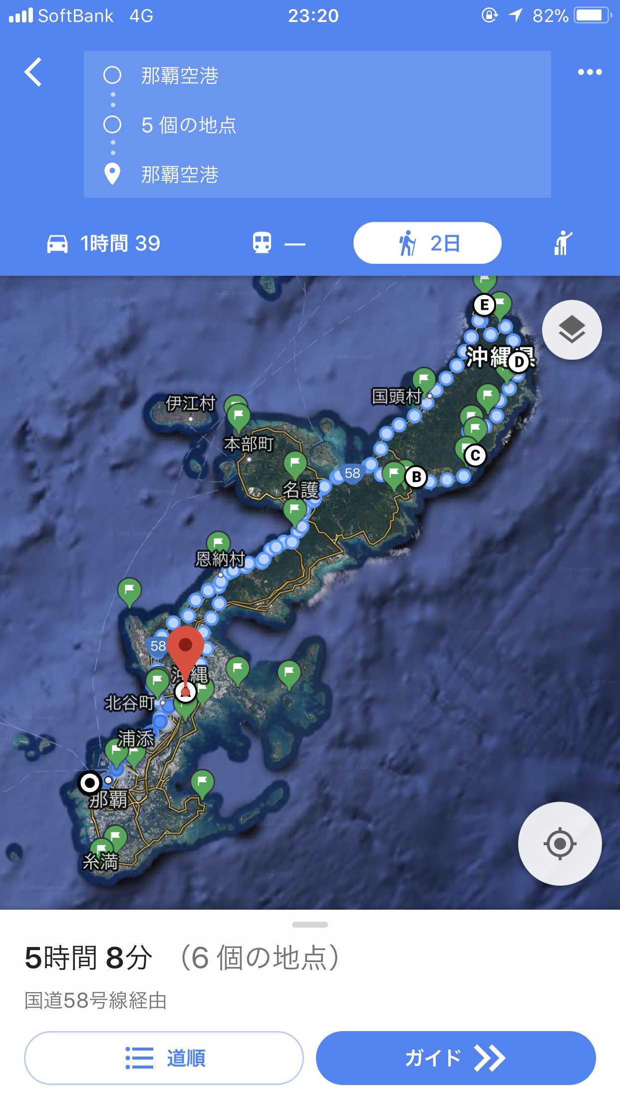 201803沖縄地図1