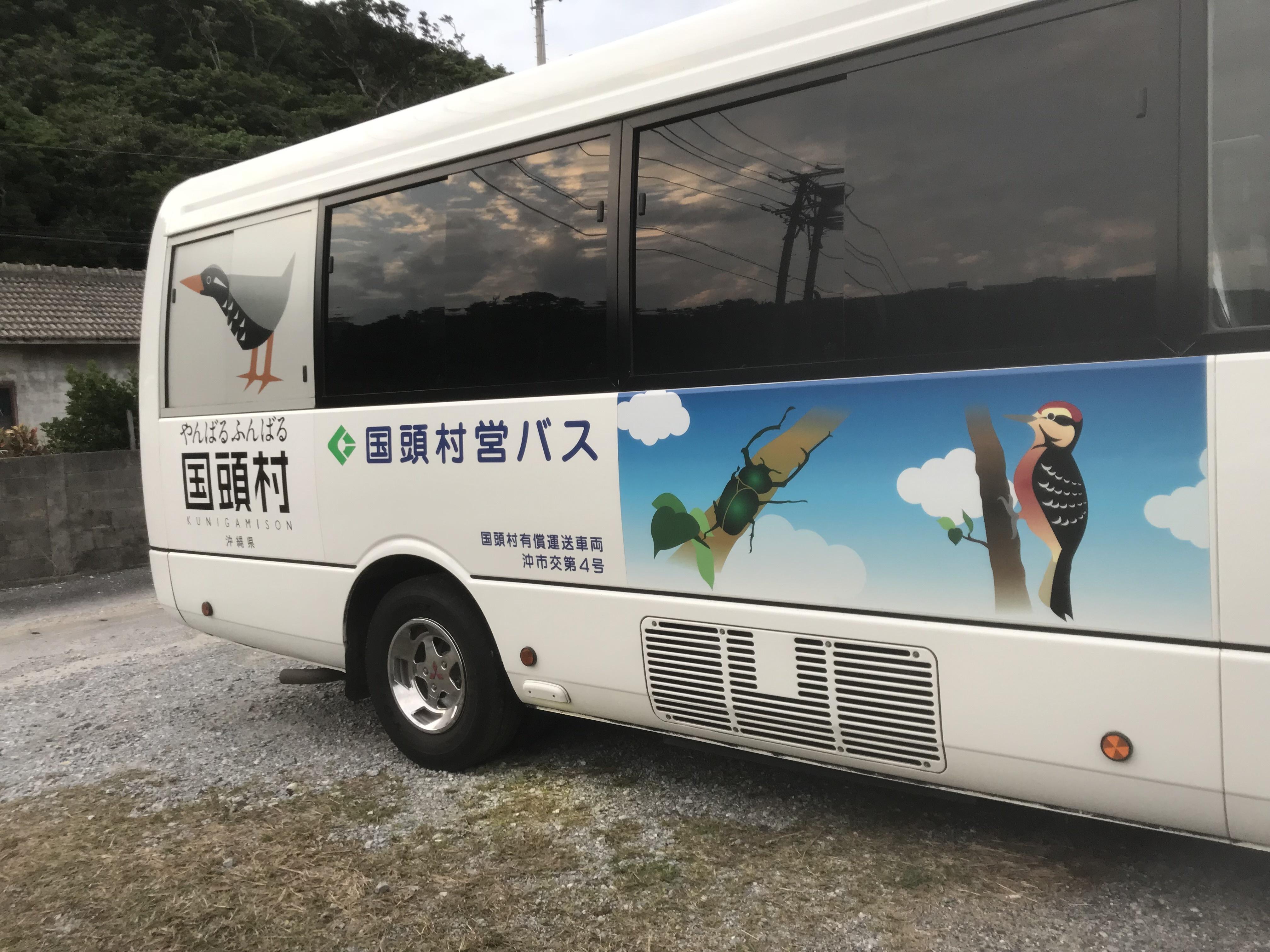 201803沖縄国頭村営バス