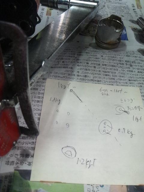 DVC180315cub (6)