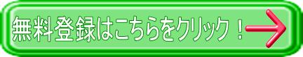imageボタン