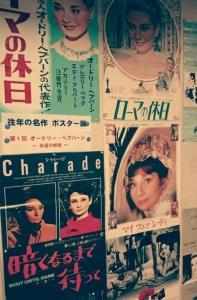 poster1-2.jpg