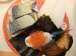 はま寿司2