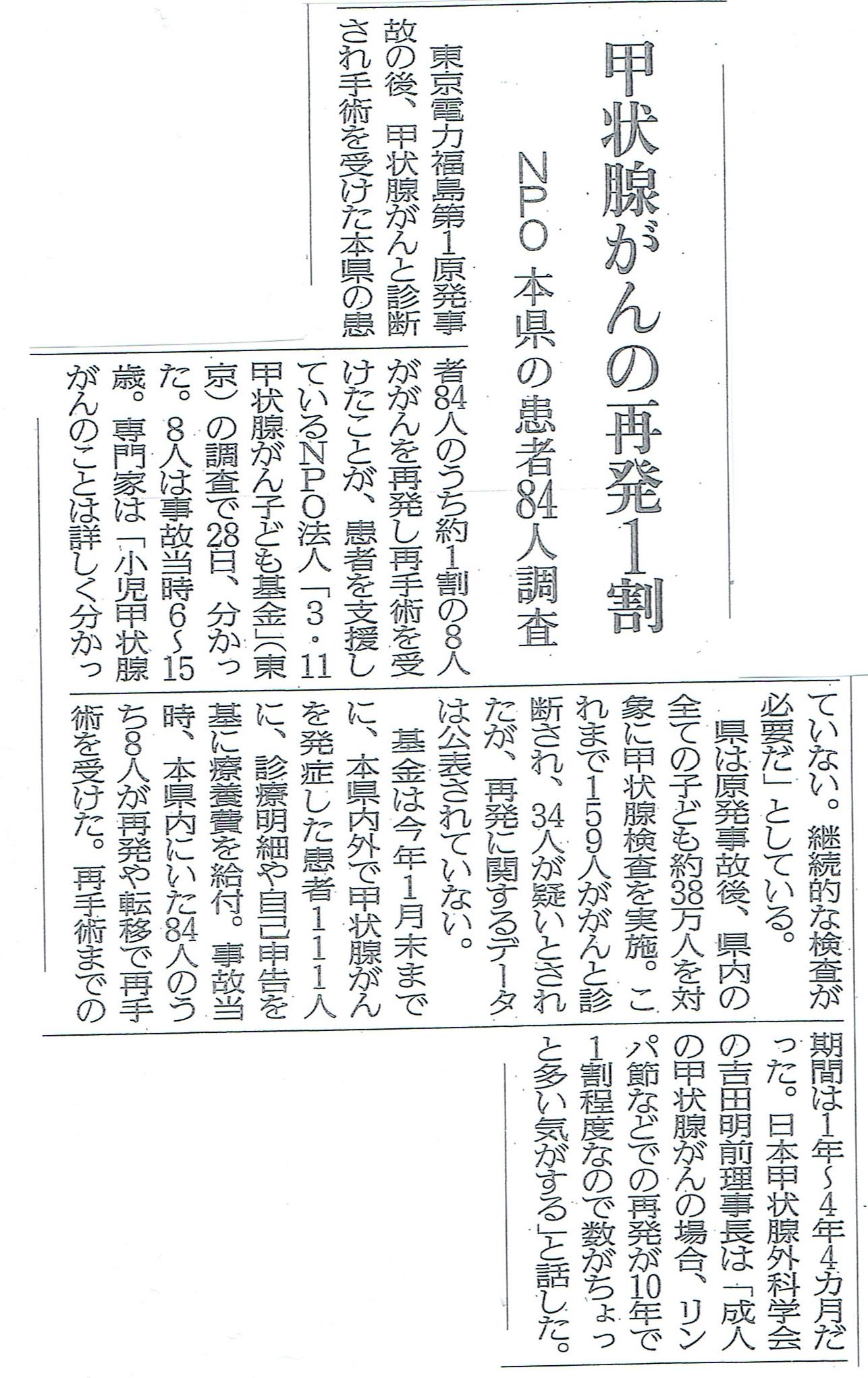 実行委ニュースno,5画像