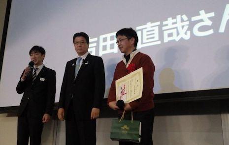 鉄旅オブザイヤー表彰式
