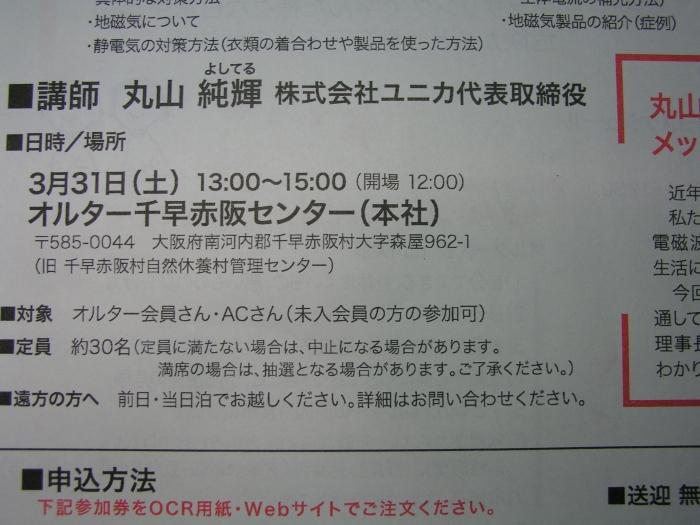 P1010013.jpg