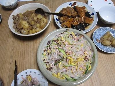 2.26夕食 (1)-1