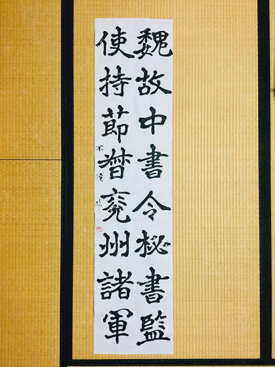 20180124_ri_teigikahi_1s.jpg