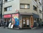 麺屋青空新大阪店@新大阪