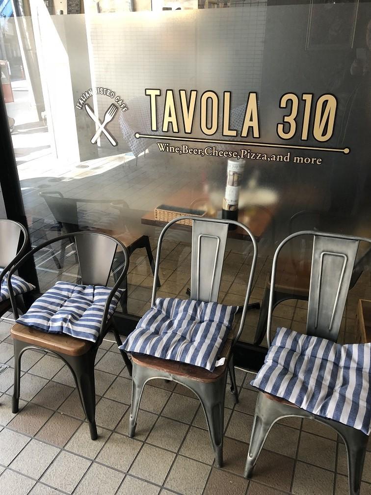 (AVOLA 310)ターヴォラ サンイチマル2