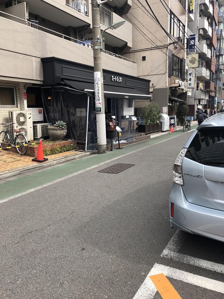 ミート矢澤1