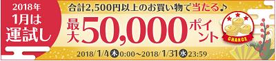 20180119130749eab.png
