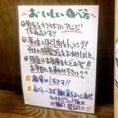 㐂九家 (9)