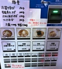 中華そば ぎと家 (3)