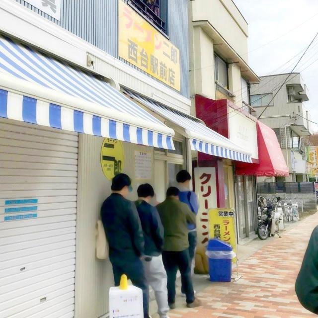 ラーメン二郎 西台駅前店 (2)