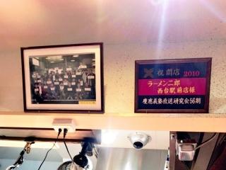 ラーメン二郎 西台駅前店 (6)