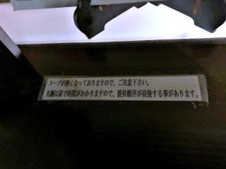 もちもちの木 白岡店 (13)