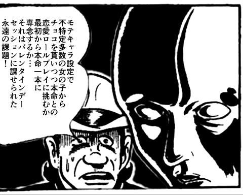 kuribo_18_02_14.jpg