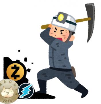 saikutu_coin1.png