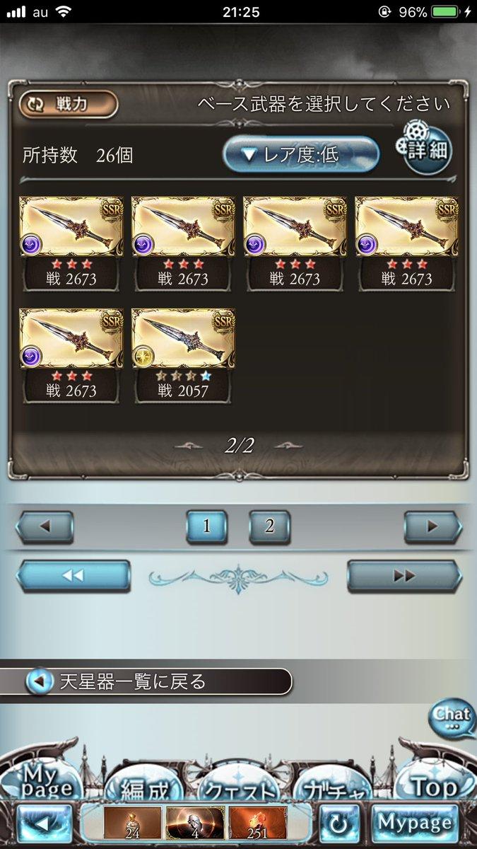 DU8zkLtVwAABy33.jpg