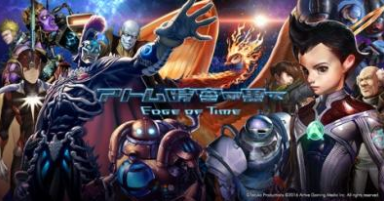 FireShot Capture 374 - アトム:時空の果て Edge of Time 配信日と_ - https___gamewith.jp_gamedb_prereview_show_1183