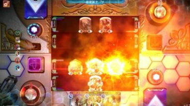 FireShot Capture 377 - アトム:時空の果て Edge of Time 配信日と_ - https___gamewith.jp_gamedb_prereview_show_1183