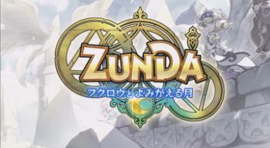 【新着アプリ】『ログレス』のスタッフが贈る新作MMORPG!