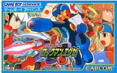 FireShot Capture 487 - ロックマン 新作アプリ 配信日と事前情報 - Game_ - https___gamewith.jp_gamedb_prereview_show_1211
