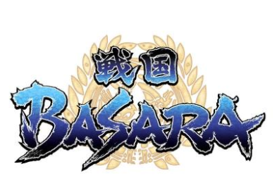 【新着アプリ】Let's Party!!!!「戦国BASARA」が待望のアプリ化!