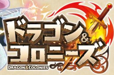 【新着アプリ】レベルファイブの新ゲーム開発スタジオ「LEVEL5 comcept」から第1弾タイトルが発表!