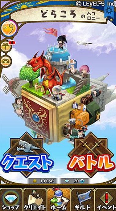 FireShot Capture 500 - ドラゴン&コロニーズ 配信日と事前情報 - GameW_ - https___gamewith.jp_gamedb_prereview_show_2095