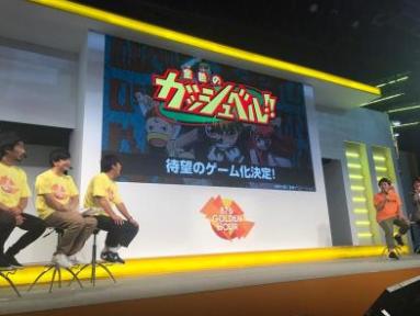 【新着アプリ】大人気アニメ『金色のガッシュベル!!』の新作ゲームが発表!