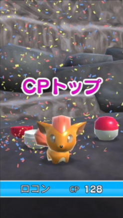 FireShot Capture 527 - ポケランド 配信日と事前情報 - GameWith_ - https___gamewith.jp_gamedb_prereview_show_2043