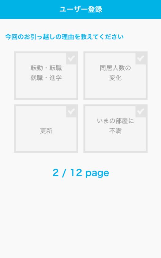 FireShot Capture 533 - イエッティの賃貸アプリの評判はともかく実際に試してみました_ - https___xn--68j8axdn0370d2i2c.com_page-4591_