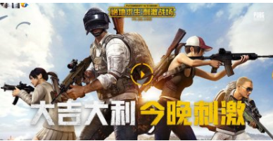 FireShot Capture 545 - PLAYERUNKNOWNS BATTLEGROUN_ - https___gamewith.jp_gamedb_prereview_show_2552