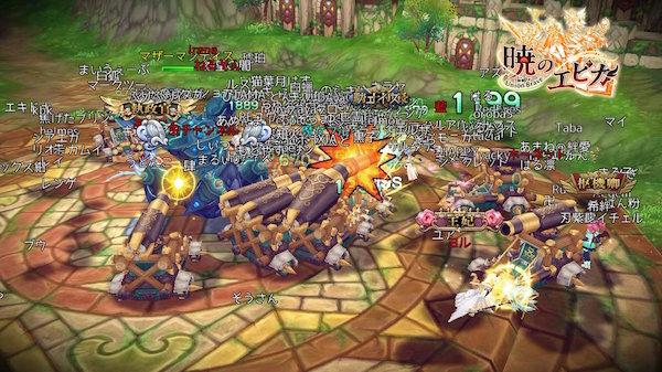 暁のエピカ 国家戦