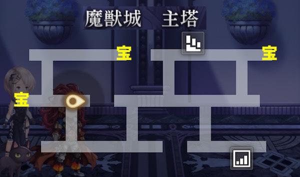 魔獣城 マップ