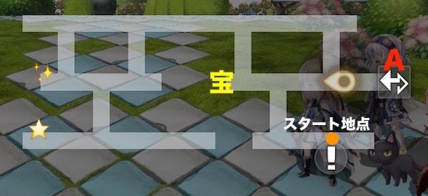 空中庭園ルート5 5話 マップ