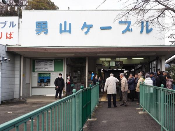 男山ケーブル03