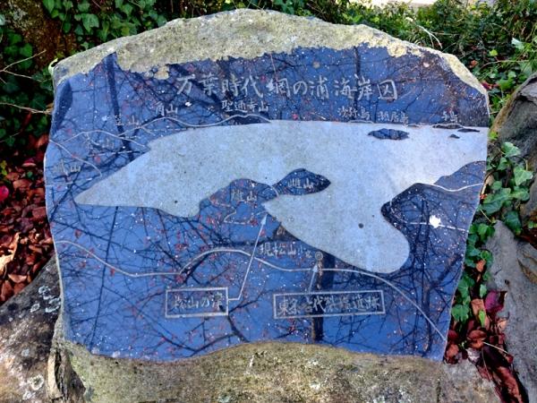 網の浦海岸図
