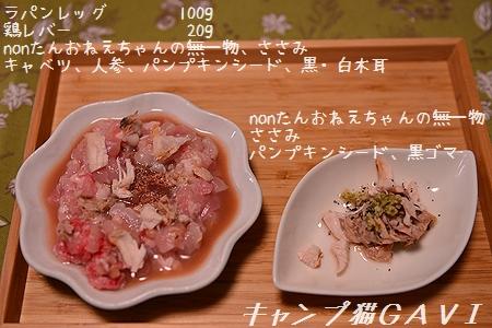 180221_2690.jpg